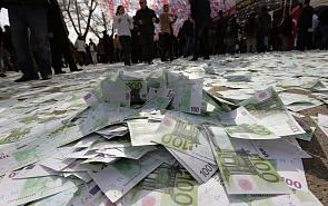 Мировая экономика: неопределённость и глобальное управление