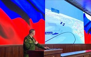 Битва между войнами: о гибели российского самолёта Ил-20 в Сирии