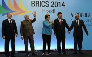 Большая семерка и БРИКС в посткрымском миропорядке