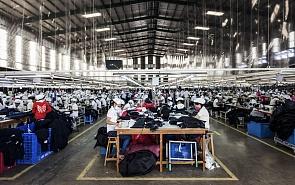 Глобализация и трудовые отношения