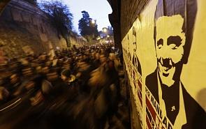 Кризис в Риме: всё должно измениться, чтобы всё осталось по-старому