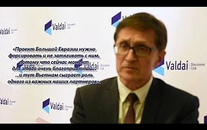 Виктор Сумский о векторах российско-вьетнамского взаимодействия