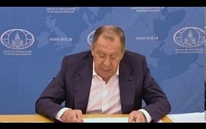 Сергей Лавров о причинах турбулентности в современной международной политике