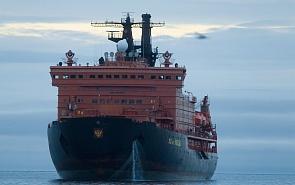 Китай, США, Россия и кодекс поведения в Арктике