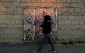 Референдум в Италии: потрясения без коллапса