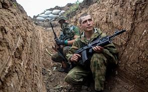 Украинский кризис навсегда?