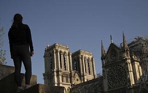 Реакция на пожар в соборе Парижской Богоматери: что мы узнали о Франции и о себе
