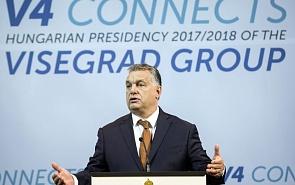 «Венгрия для венгров» и двойные стандарты Брюсселя