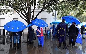 Экспертная дискуссия «Вечный Brexit: перспективы и последствия выхода Великобритании из Евросоюза»