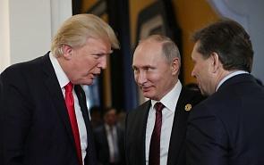Саммит Трамп-Путин: возможность в тумане невероятностей
