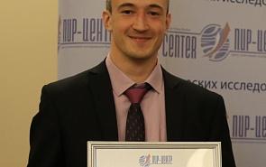 Сергей Себекин