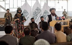 После нас – хоть потоп? Афганистан после вывода войск США