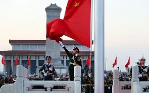Геоэкономика Китая и «новая холодная война»