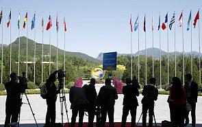 «Один пояс, один путь» и его влияние на Европу