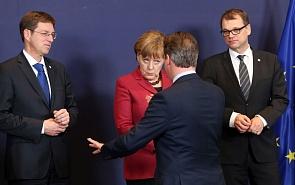 Новый курс ЕС – прямая дорога к столкновению с Россией