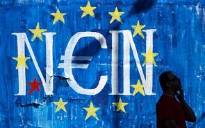 Покидая зону комфорта. Насколько заразен Brexit?