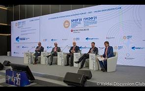 Риски санкций для мировой финансовой системы и международного бизнеса. Валдайская сессия в рамках ПМЭФ
