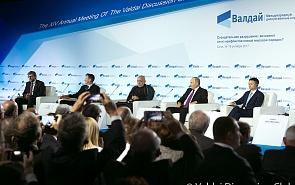 XIV Ежегодное заседание Международного дискуссионного клуба «Валдай» «Созидательное разрушение: возникнет ли из конфликтов новый мировой порядок?»