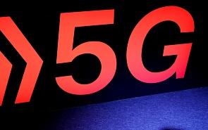 Эра 5G: технологии как ресурс геополитического лидерства