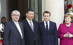 Готова ли Европа присоединиться к инициативе «Пояс и путь»?