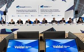 IX Ближневосточная конференция. Открытие и 1 сессия «Ближний Восток, устремлённый в будущее. Два взгляда»