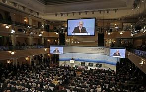 Мюнхен-2016: начало оттепели в отношениях между Россией и Западом?