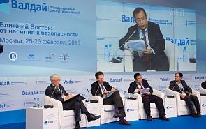 Конференция «Ближний Восток: от насилия к безопасности». Сессия 6