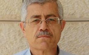 Валид Салем