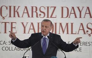 Сможет ли Эрдоган закрепить успех на севере Сирии после встречи с Путиным?