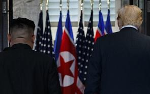 Сингапурский саммит и провал дипломатии Дональда Трампа
