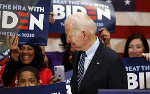 Президентские выборы 2020 года: Демократическая партия на распутье