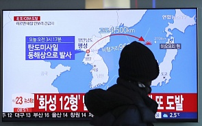 Двойная заморозка и дорожная карта: роль российско-китайской инициативы в урегулировании корейского кризиса