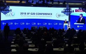 Экспертная дискуссия, посвящённая повестке саммита «Группы двадцати» в Аргентине