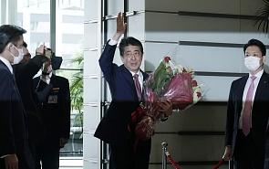 Япония вернулась? Внешнеполитическое наследие японского премьера Синдзо Абэ