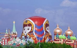 Поворот России на Восток: выход из зоны комфорта и смена цивилизационного выбора