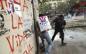 «Пылающий континент»: кто стоит за протестами в Латинской Америке
