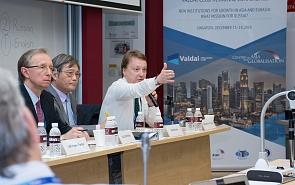 Потенциал евразийского всеобъемлющего партнёрства. Сессия 3