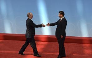 Промышленная кооперация – путь к сопряжению российской и китайской экономик