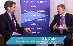 Томас Грэм о вариантах преодоления тупика в американо-российских отношениях