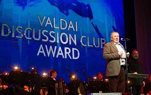 Фотогалерея: Церемония вручения Премии Клуба «Валдай»