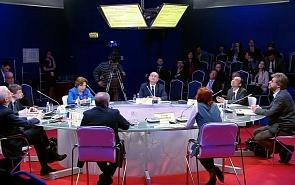 Дебаты телеканала «Россия 24» и клуба «Валдай» «Индекс готовности к будущему. Первый рейтинг»