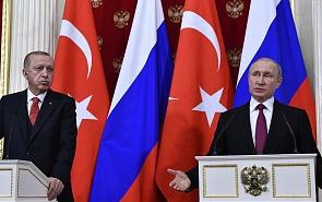 Россия и Турция продолжают сотрудничать в Сирии несмотря на «геополитическую несовместимость»