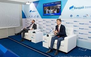 Дискуссия «Стабильность и безопасность в Западном и Восточном полушариях: перспективы из России и Аргентины»
