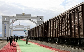 Центральная Азия: пространство совместных действий