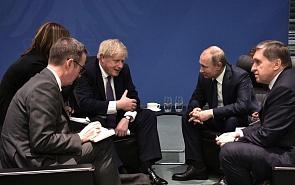 Можно ли стабилизировать отношения между Великобританией и Россией?