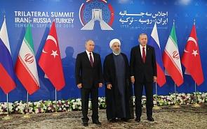 Трёхсторонний саммит в Тегеране: как будет развиваться Астанинский процесс?