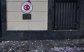 Российско-турецкие отношения и проблемы безопасности Кавказского региона