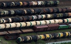 Железный каркас Евразии: достижения, проблемы и перспективы континентальной связанности