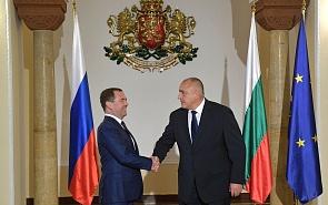 Медведев в Софии: пойдёт ли газ через Болгарию?