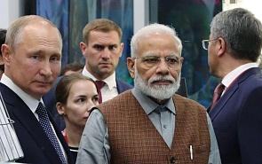 Особые отношения между Индией и Россией
